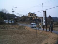 平山温泉2