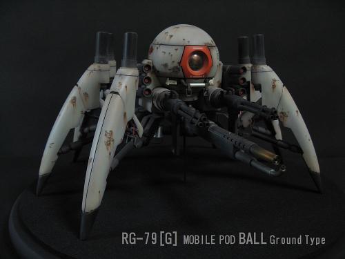 ボール陸戦型