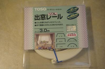 DSC02031_R.jpg