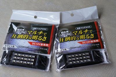 DSC02095_R.jpg
