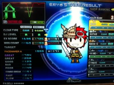 ゴビヨ131224