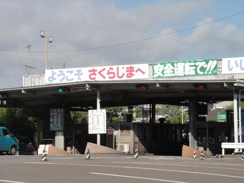 20110815120.jpg