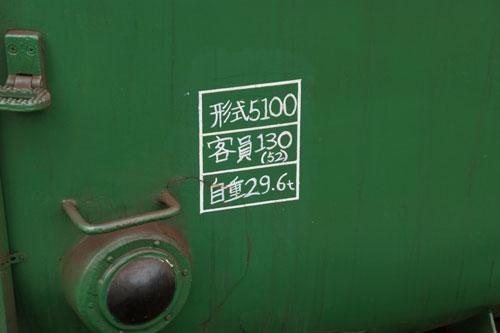 20110815172.jpg