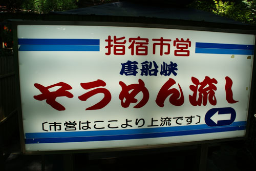 2011081589.jpg