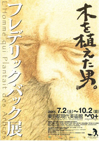 2011083106.jpg