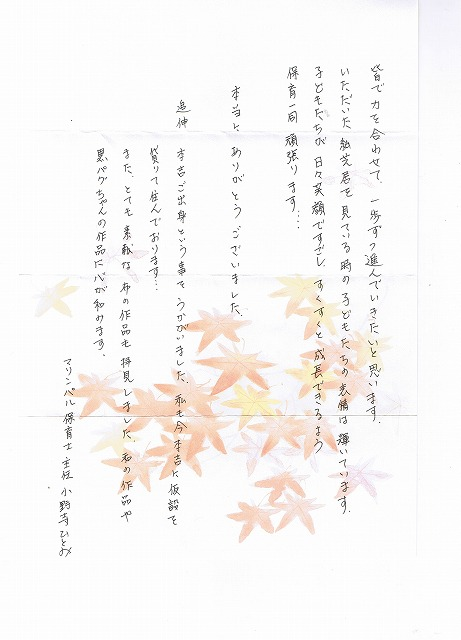 CCF20111027_00002.jpg