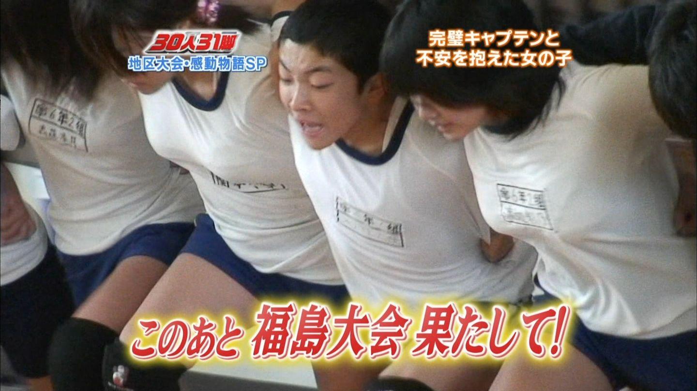 【教育】体操服の下に肌着禁止、小学校の奇妙なルール 女児の胸が透けて見えることを心配する親も(画像あり)YouTube動画>2本 ->画像>87枚