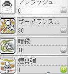 2011y10m02d_183737876.jpg