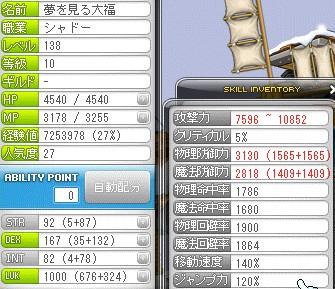 2011y10m02d_184022642.jpg