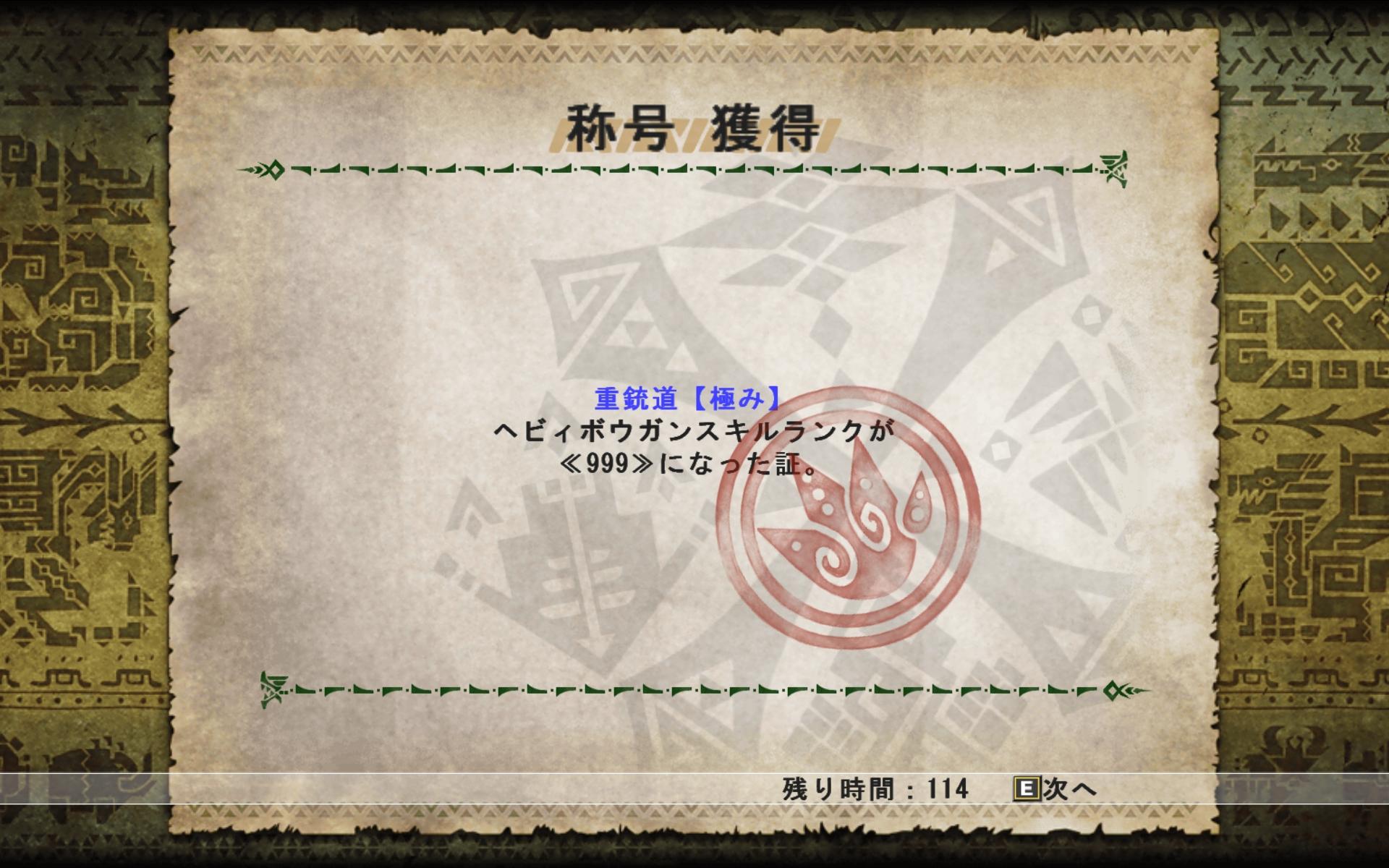 mhf_20141224_201738_555.jpg