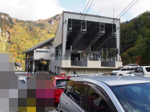 img2014-10-kurodake02.jpg