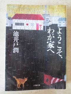 0912TBOOK2.jpg