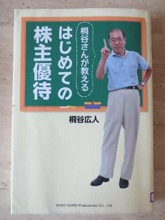 0912TBOOK3.jpg
