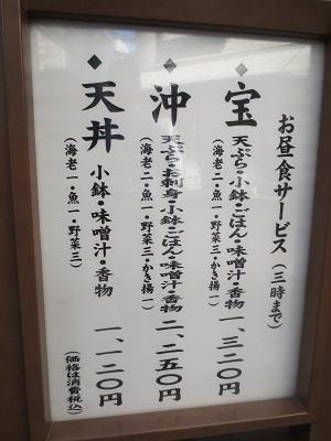 0913TPHUNA2.jpg