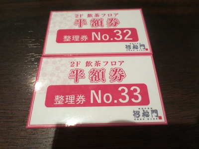 0914SFKMN3.jpg