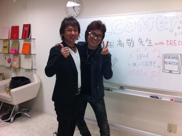 ちびっこメガネのブログ 4/16 ip...