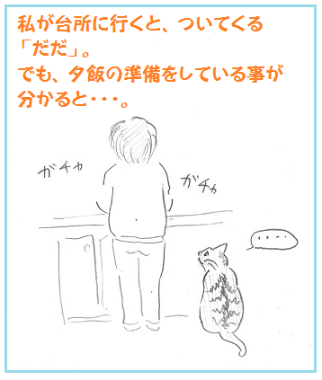 2013120801.png