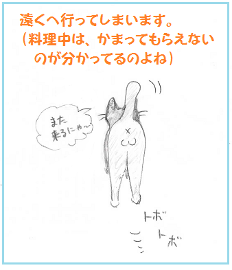 2013120802.png