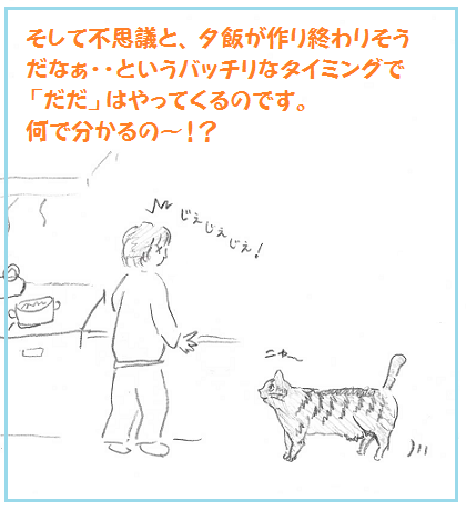 2013120803.png