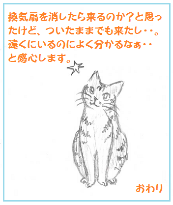 2013120804.png