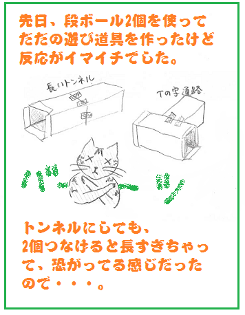 2013121301.png