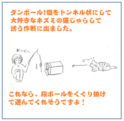 2013121302.png