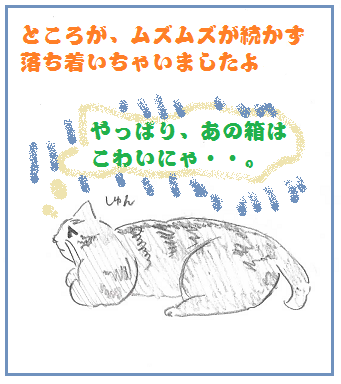2013121304.png