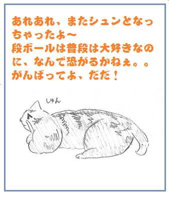 2013121306.png