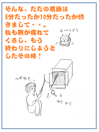 2013121307.png