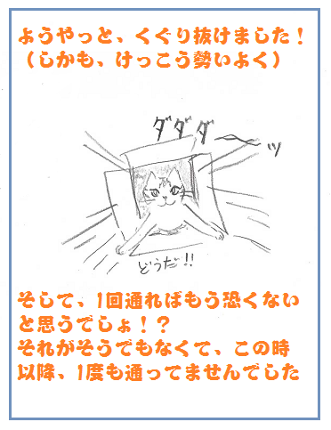 2013121308.png