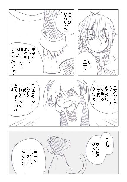 13_53.jpg