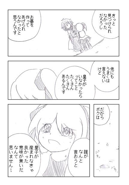 13_54.jpg