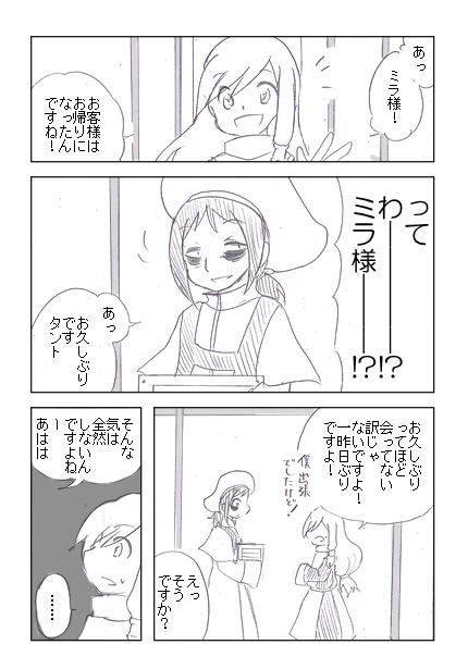 ban11_01.jpg