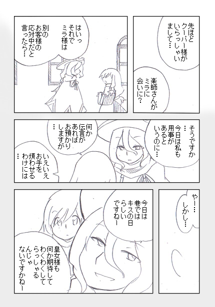 ban11_03.jpg