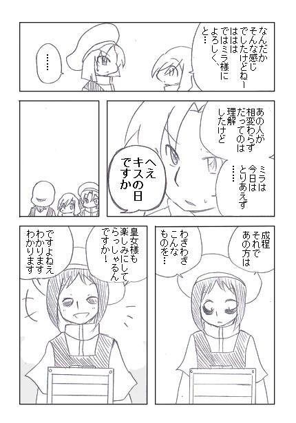 ban11_04.jpg