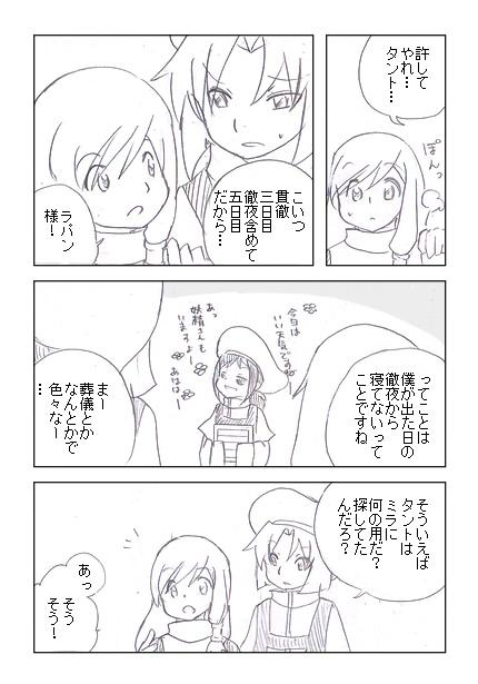 ban_02.jpg