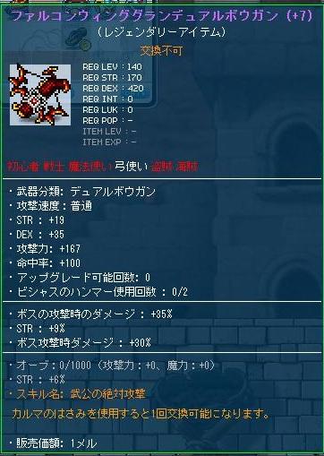 Maple120303_223322.jpg