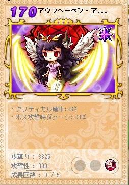 Maple120303_225624.jpg