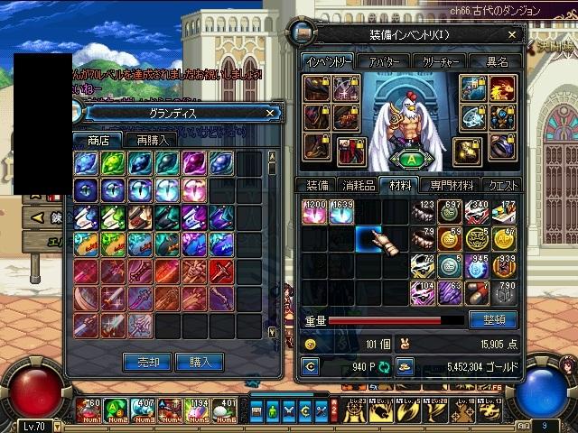 ScreenShot2012_0420_082337732.jpg