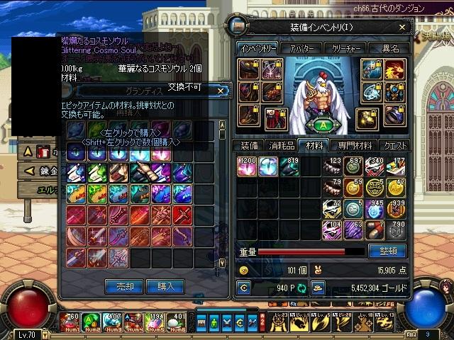 ScreenShot2012_0420_082424530.jpg