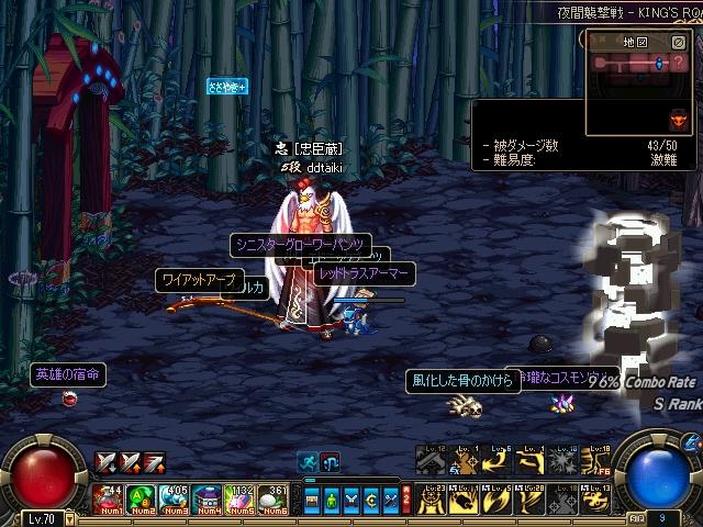 ScreenShot2012_0421_013732755.jpg