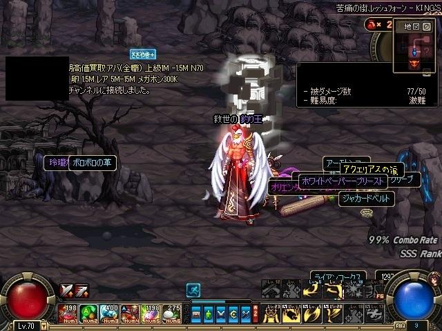 ScreenShot2012_0422_023353666.jpg