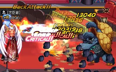 ScreenShot2012_0427_001157039.jpg