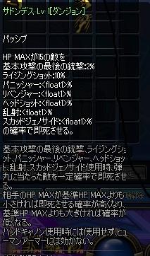 ScreenShot2012_0427_015828526.jpg