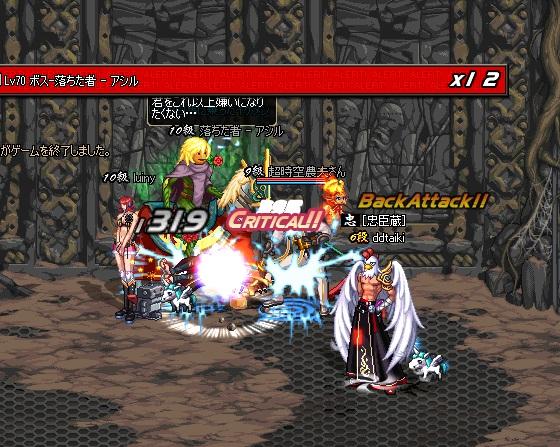ScreenShot2012_0428_165325463.jpg
