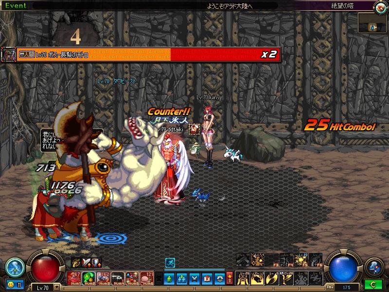 ScreenShot2012_0430_023009709.jpg