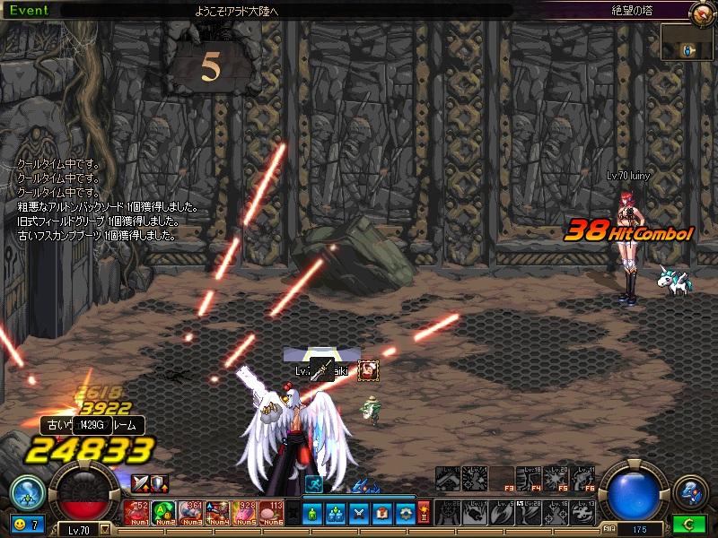 ScreenShot2012_0430_065531902.jpg