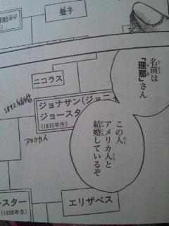 UJ0010_12