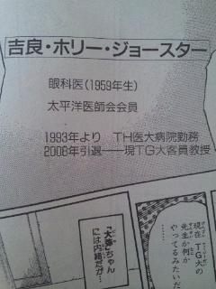 UJ0010_17