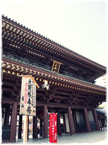 130317kawasaki daishi